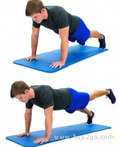 Plank leg lift.  Approved use by www.hep2go.com