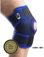 Neo G Open Patella Support Neoprene knee brace